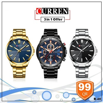 Curren Watch 3 in 1 offer, Style 2