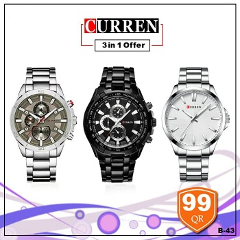 Curren Watch 3 in 1 offer, Style 6