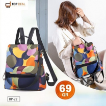 Ladies Stylish Multicolor Backpack