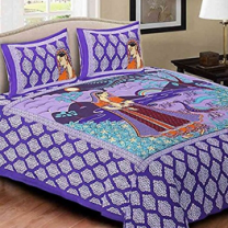 Saba - Cotton Printed Double Bedsheet With Pillow Cover-U09JP08262913