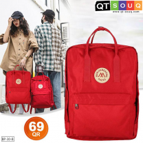 Ladies Classy Red Backpack