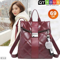 Ladies Stylish Quilted Backpack, Maroon