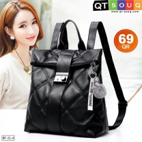 Ladies Stylish Quilted Backpack, Black